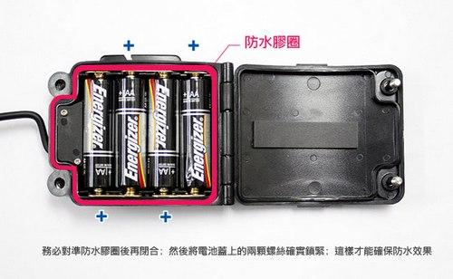 头灯与电池盒与装入侧边灯头带     3.图片