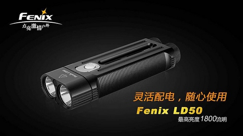 户外强光手电筒-ld50